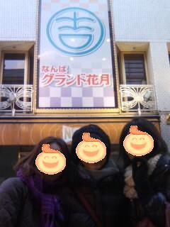 吉本新喜劇.JPG