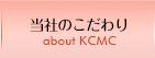 香川県ケアマネジメントセンター(株)について